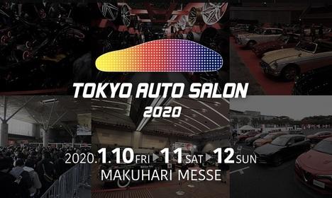 TOKYO_AUTO_SALON_2020___東京オートサロン公式サイト.jpg
