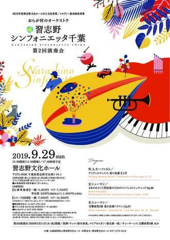 leaflet-2nd-1.35e975fd.jpg