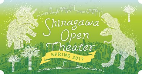 sinagawaopentheater.jpg