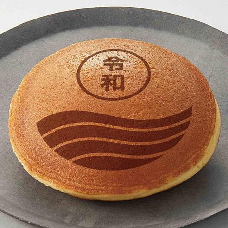 sokui-fukudora-b.jpg